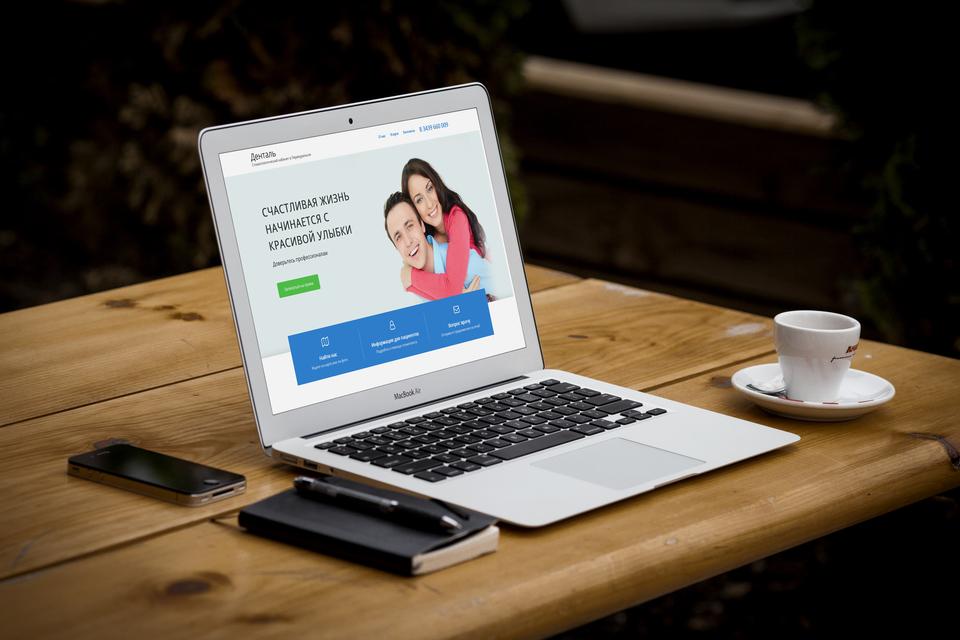 Создание сайтов для стоматологии